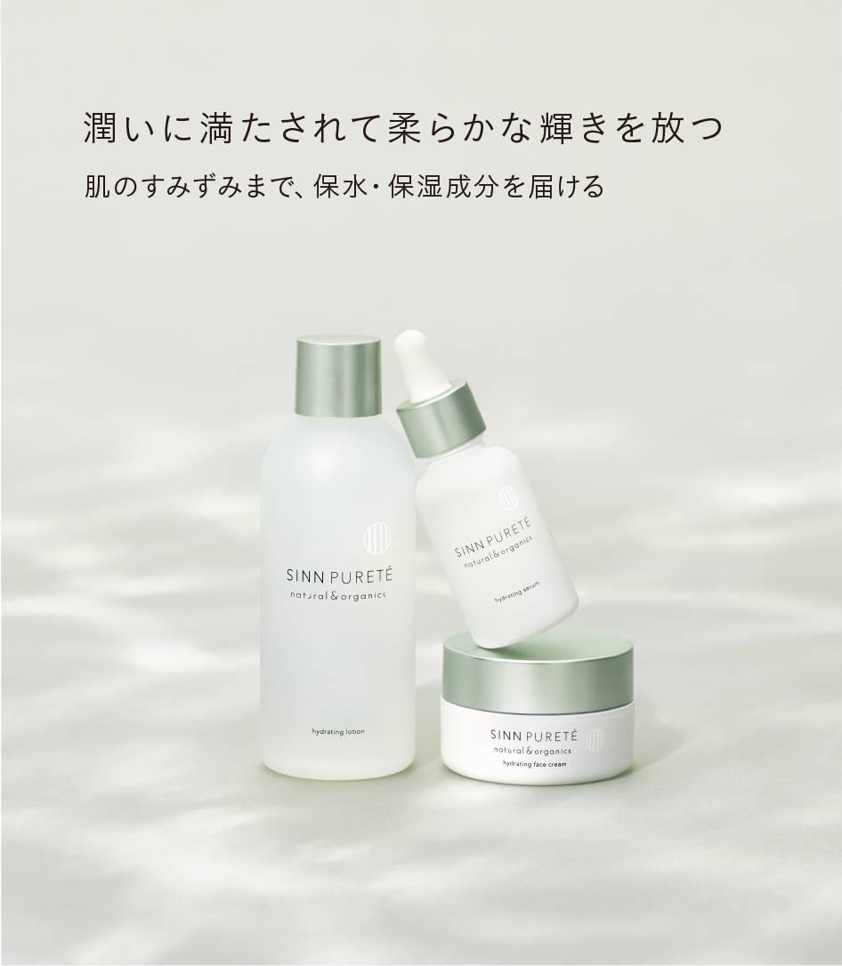 潤いに満たされて柔らかな輝きを放つ 肌のすみずみまで、保水・保湿成分を届ける