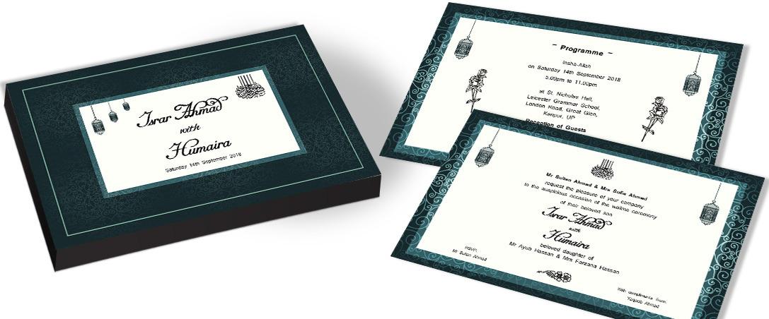 Thin Border Invitation Card for Muslim