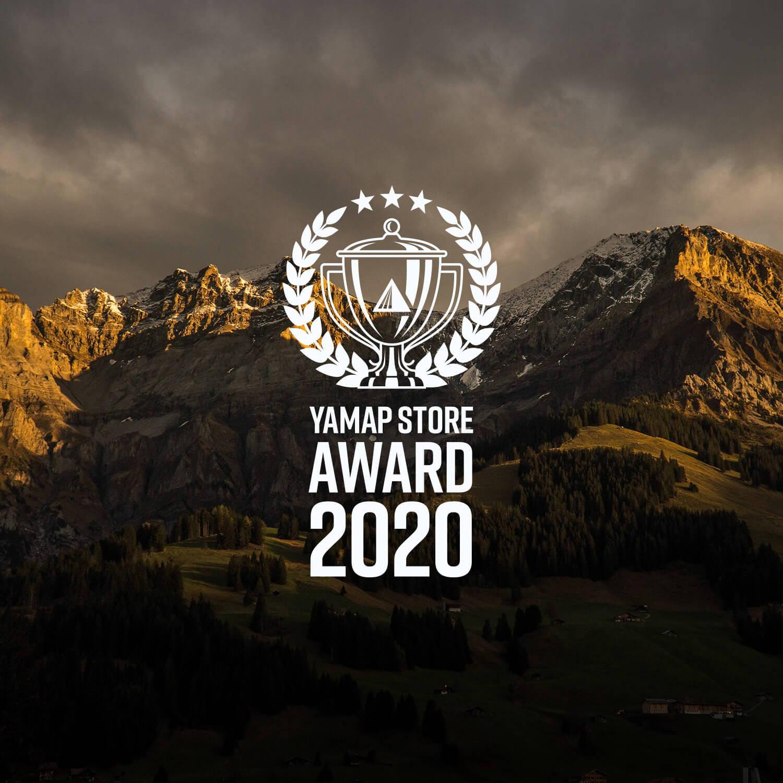 YAMAP STORE AWARD 2020上半期