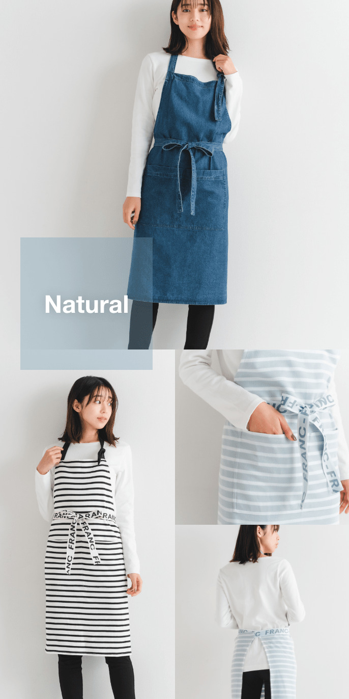 natural系エプロン