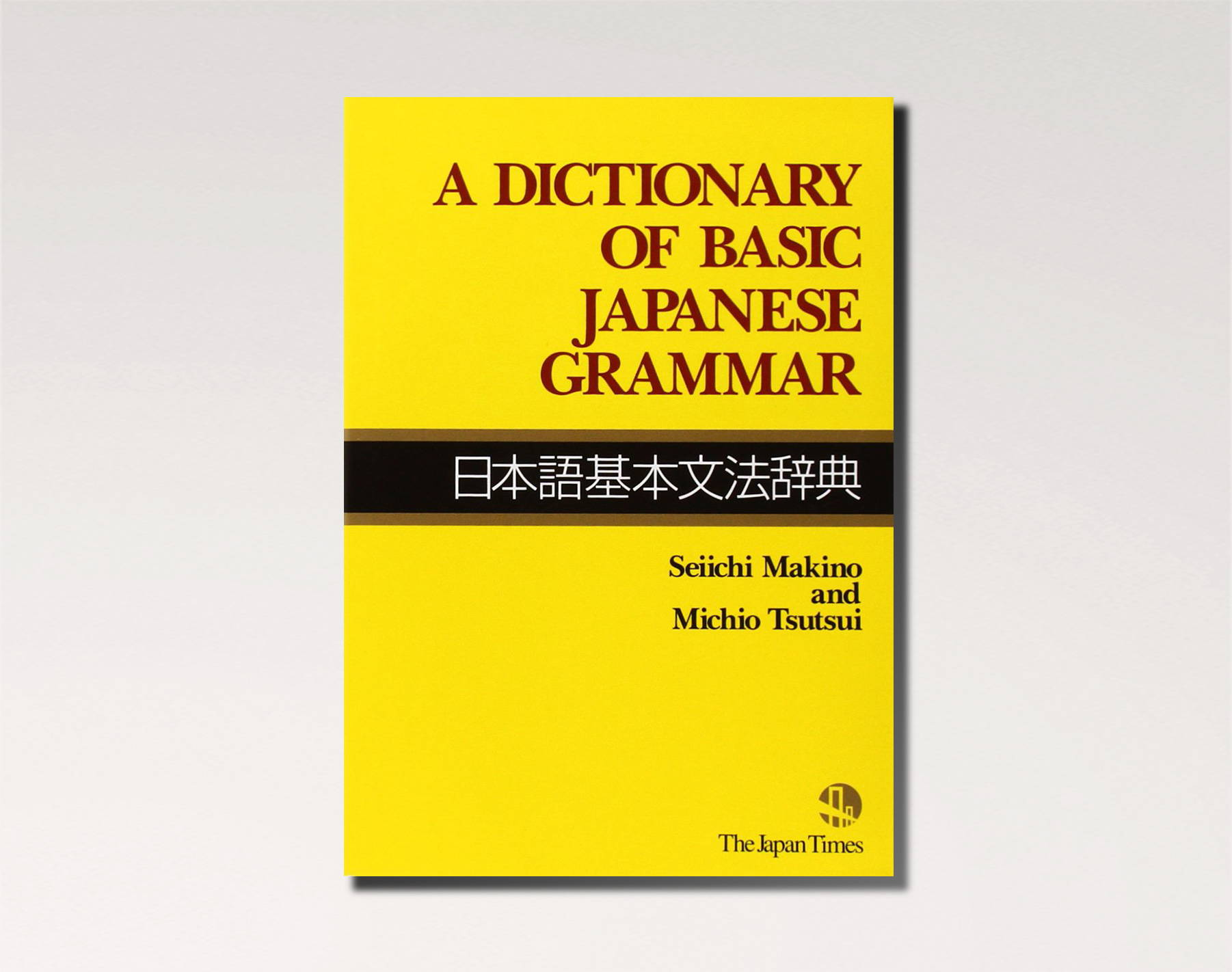 A japanese dictionnary book.