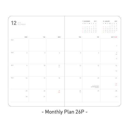 Monthly plan - Ardium 2020 Soft weekly dated diary planner