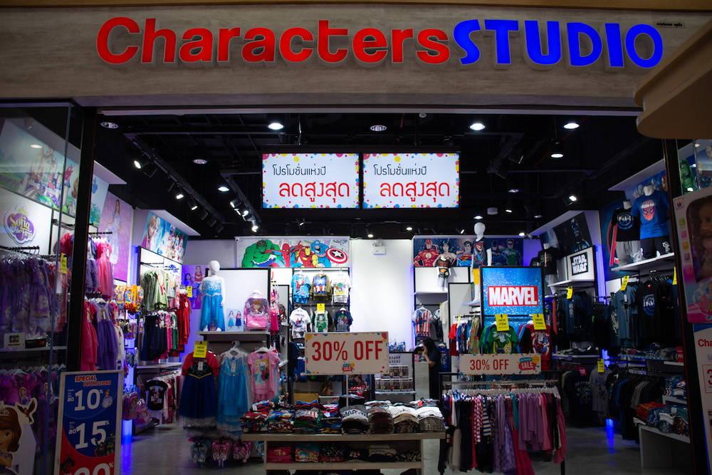 Characters Studio Market Village