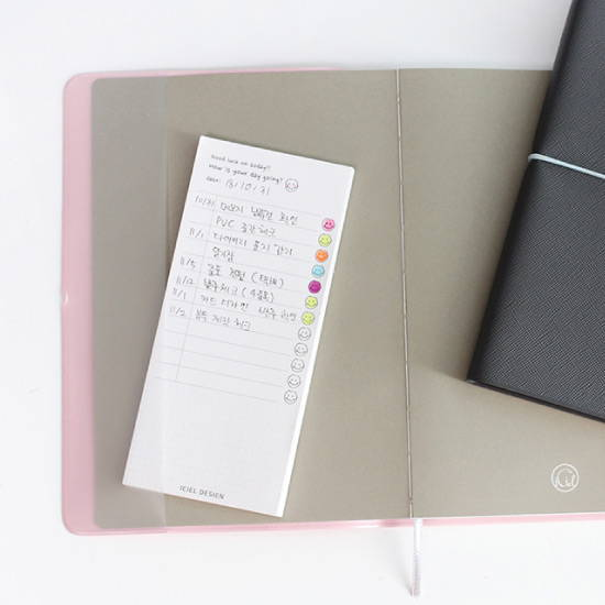 Pocket - ICIEL 2020 in everyday matters large dated weekly planner
