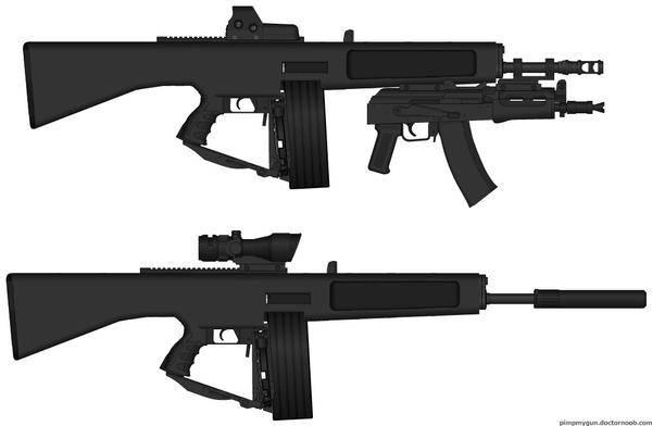ATCHISSON ASSAULT SHOTGUN AA-12