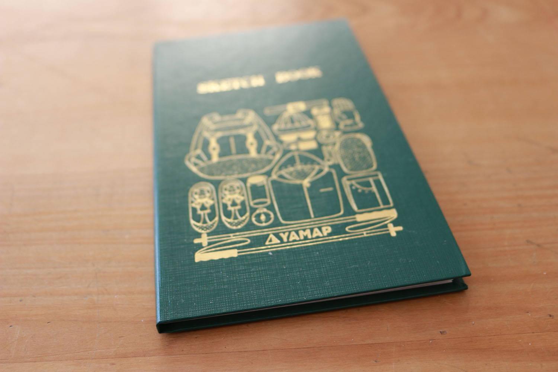 「YAMAPオリジナル測量野帳」をプレゼント