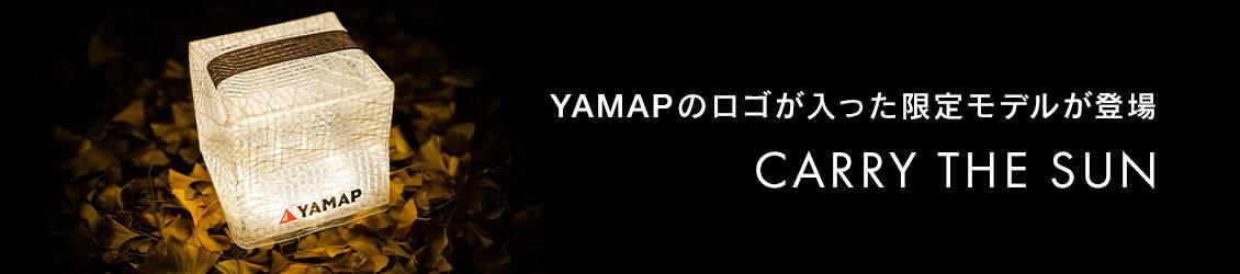 YAMAP STOREの「ヤマップのもの」