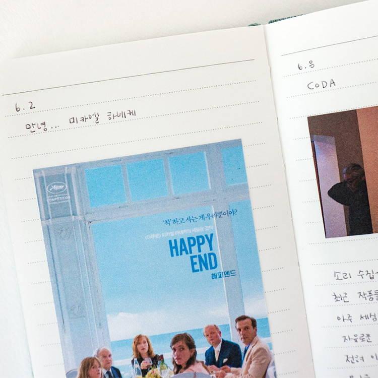 Free(grid) note - eedendesign 2020 Simple dated weekly diary planner