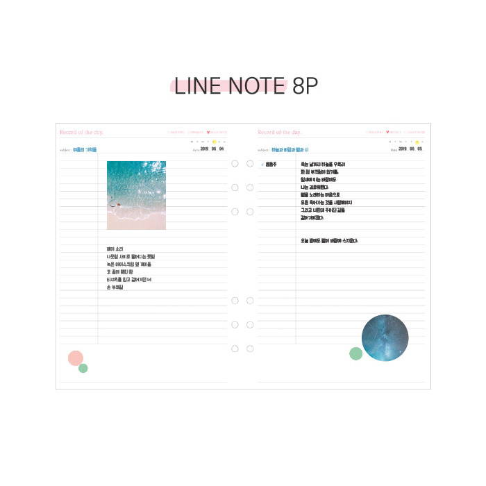 Lined note - Twinkle moonlight A6 6 ring dateless weekly diary planner