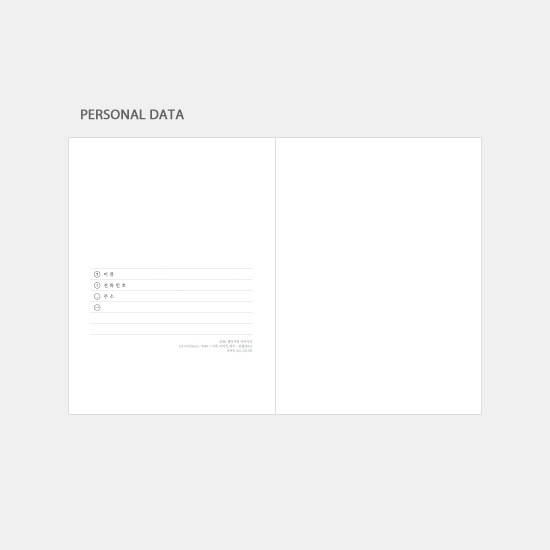 Personal data - 3AL 2020 Today journey dated daily diary planner